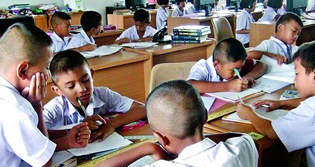 ปัญหาการศึกษาไทย เด็กอ่านออกเขียนได้ได้น้อยมาก